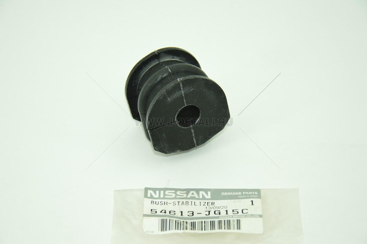 Замена втулки стабилизатора на ниссан х-трейл
